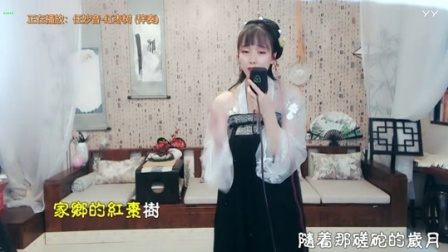 #音乐最前线#温婉美女翻唱《红枣树》, 温柔如风