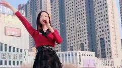红衣美女翻唱《站在草原望北京》嗓音很有韵味