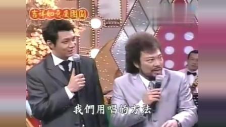 费玉清:费玉清、张菲与江蕙的搞笑之神作!能让人开心一整天