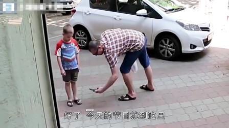 国外街头恶搞