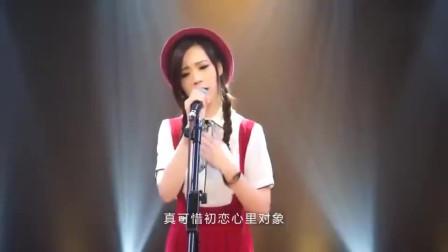 广东美女 翻唱儿童节经典歌曲《童年》 满满的回