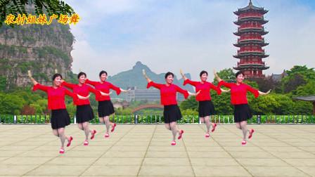 流行广场舞《爱上一朵花》歌曲好听,舞步动感
