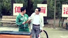 老师·好+大家正庆祝着昨天恶搞于谦+此时吴京集
