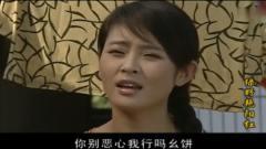 绿野艳阳红:小伙深情告别美女,美女:收拾收