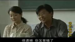 绿野艳阳红:美女参加考试,一问三不知,闹出