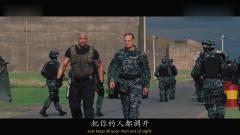 速度与激情6:男子面对固若金汤的军事基地,竟