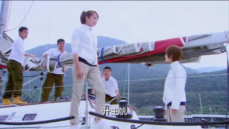 千金小姐来船队学习,竟然不由自主自拍起来,