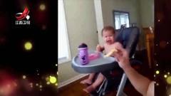 家庭幽默录像:求宝宝们心里阴影面积,盘点那