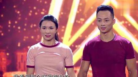 中国达人秀: 爱和信任的双人钢管舞表演,金姨把