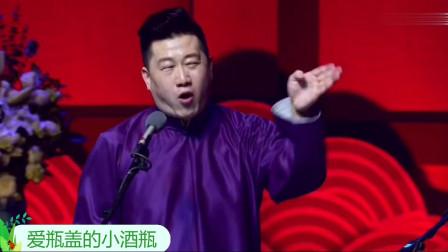 郎鹤焱说相声张鹤伦使坏拆台,现场观众乐的拍