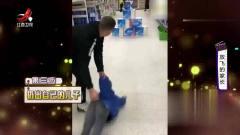 家庭幽默录像:爆笑外国老爸,用行动证明什么