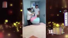 家庭幽默录像:妻子准备离家出走,上天给了她