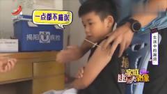 家庭幽默录像:孩子打完针自信满满:一点也不