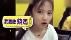 家庭幽默录像:有一个萌妹子女友就像做梦一样