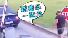 家庭幽默录像:见过栏杆敲人的,你见过栏杆卡