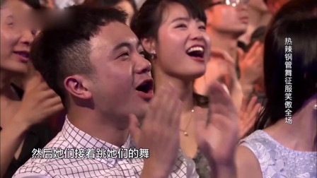 """笑傲江湖:美女用自己让我们重新认识""""钢管舞"""