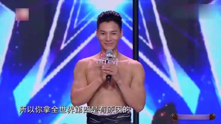 中国达人秀:不一般的钢管舞,浑身都是肌肉,