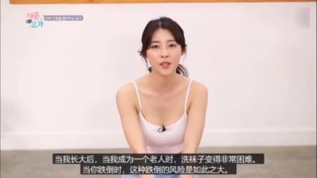 韩国美女瑜伽课开始了 各位瑜伽爱好者来跟范大