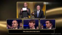 梅西历次斩获FIFA最佳球员回顾 4连庄 5度拿奖创历