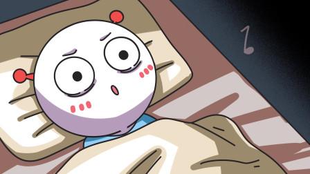 搞笑动画:胆小的人不适合一个人住