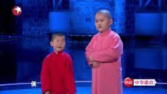 笑傲江湖:幼儿园大班的小孩挑战笑傲舞台,样