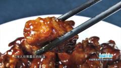20190819-夏季热门熟食排行榜-陈师傅糖醋排骨