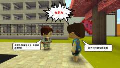 迷你世界:天天村长搞笑视频,你怎么单身这么