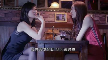 大叔酒吧打发时间,不料吸引来两位美女!