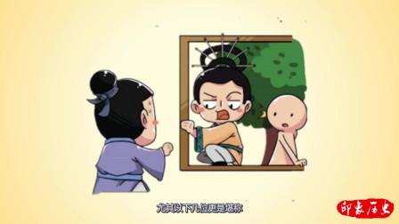 中国历史上最毒的四个女人,贾南风只能排第四