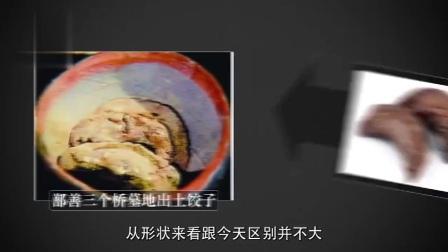 好吃不过饺子,可是你知道中国人吃饺子的历史