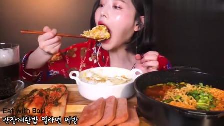 吃播:韩国美女吃货吃播合辑,看起来挺斯文,