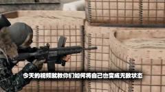 绝地求生:韩国主播发明拔网线技巧,对枪的时