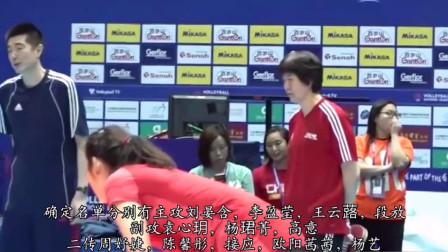 现场直播!中国女排VS美国女排,中国队有望取得开门红!