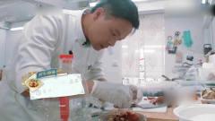 林大厨制作的美食出锅,王俊凯:我想偷吃一个