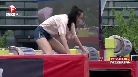 男生女生向前冲:大连美女闯关太可惜,被铁拳