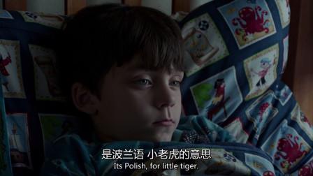 奇幻城堡:男孩要听睡前故事,爷爷竟给他讲起自己经历的奇幻事情