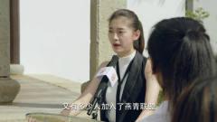美女告诉学生们在游戏里选举学生会长,众人傻