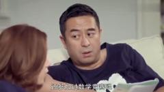 体育老师:王小米检查马莉作业,不料把物理题