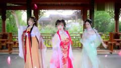 美女舞蹈:《锦鲤抄》三位古装小姐姐同台飙舞