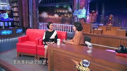 金星秀:采访完紫霞仙子朱茵,金星坦言:美人