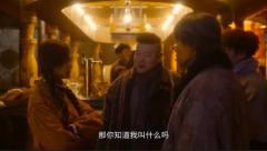 三人被大妈带到酒吧,岳云鹏看到美女就开撩,