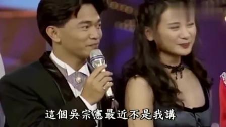 """龙兄虎弟:狄莺笑侃张菲有离婚习惯,""""菲哥"""""""
