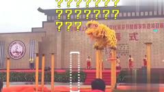 家庭幽默录像:中国人真会功夫,看完这段你就