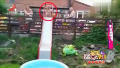 家庭幽默录像:爷爷童心未泯,玩孙子的滑滑梯