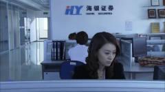 韩经理被革职,办公室美女遭人算计电脑中病毒