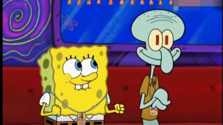 搞笑动画:海绵宝和章鱼哥去看音乐会,观众全