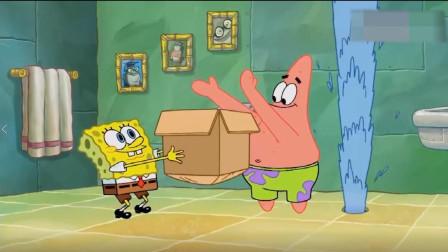 搞笑动画:小海绵和派大星为了挡住巨大的行李