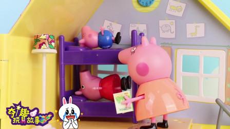 佩奇和乔治都喜欢猪妈妈讲的睡前故事  小小故事投影仪  玩具故事
