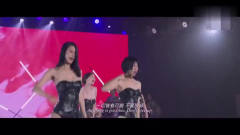 超模女团黑色皮衣上演火辣热舞,嗨翻全场!