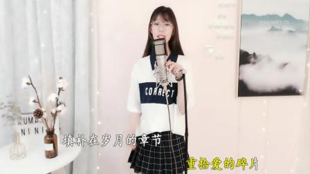美女翻唱刘增瞳《多想留在你身边》